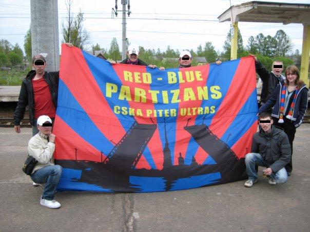 Red-Blue Partizans