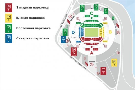 "Схема стадиона ""Казань Арена"""