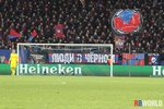 Small lc cska bayer04 026