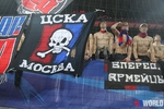 Small lc cska bayer04 075