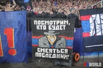 Small lc cska bayer04 078