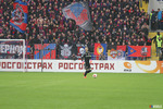 Small 19tyr cska tom 037
