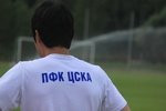 Small cska enicey 14