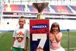 Small supercup fans 039