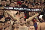 Small champions league cska real 143