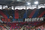 Small 6tyr chr spam cska 021