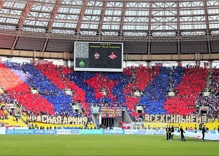 Продажа билетов на матч ПФК