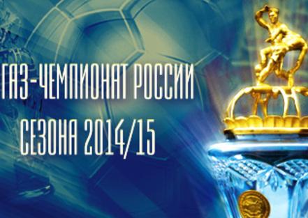 Татарские календарные праздники