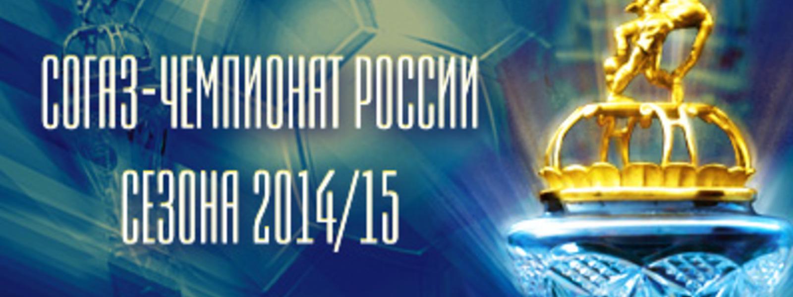 12 июля праздники в россия