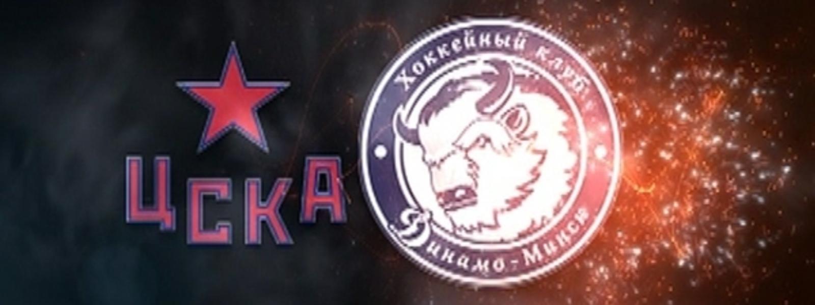 ЦСКА — Динамо Минск 13 января, хоккейный матч