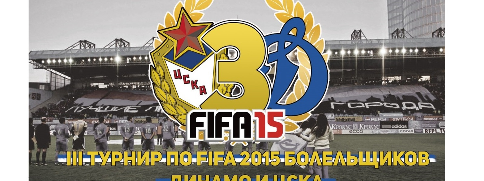 Very big fifa2015 tyrnir