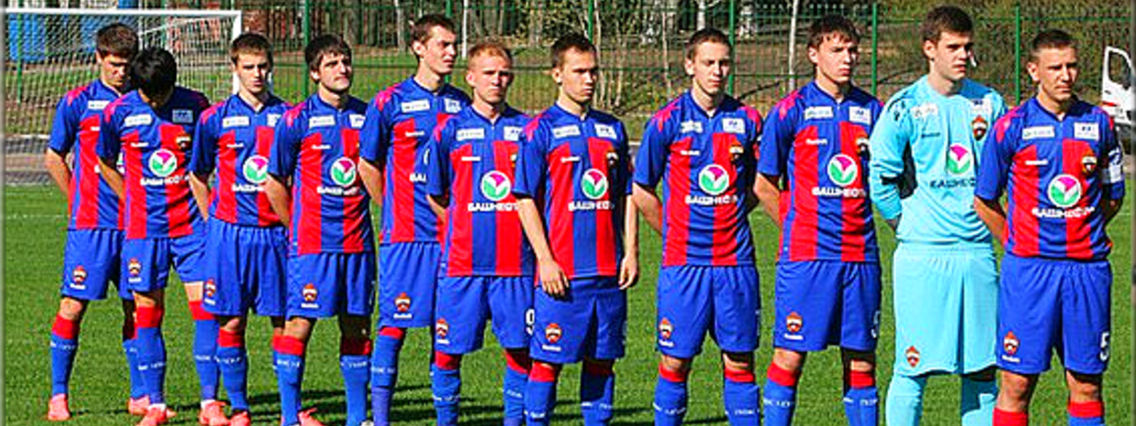 Very big dubl cska