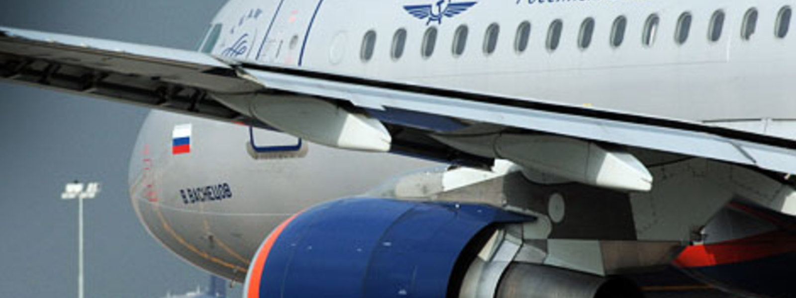 Very big aeroflot1