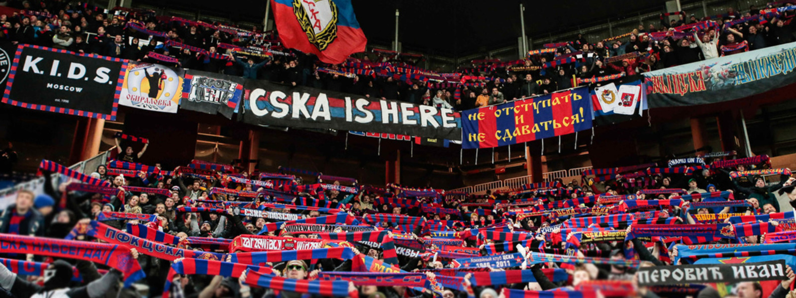 Very big big lc basel cska 038