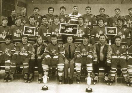 Болельщики хоккейный клуб цска