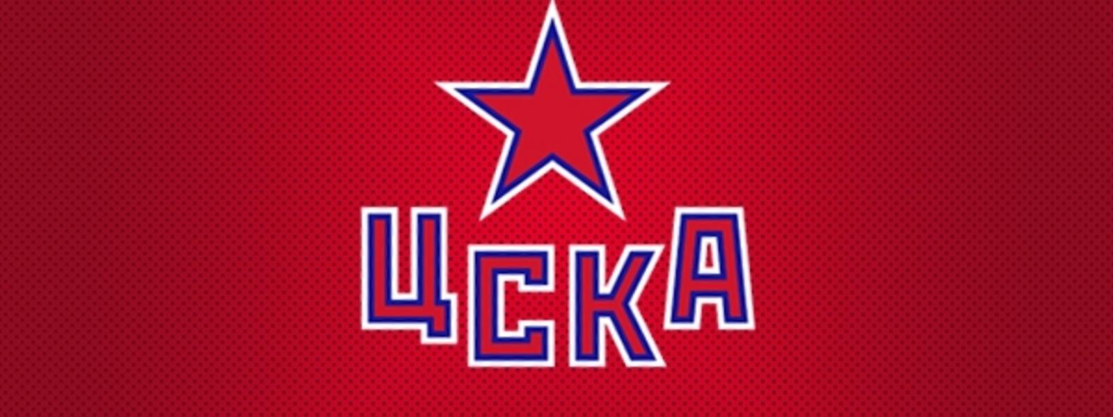 эмблема хоккейного клуба цска фото является одной самых