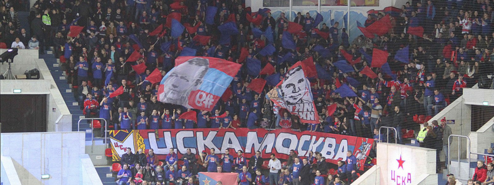 Very big big 70let cska dynamol 030
