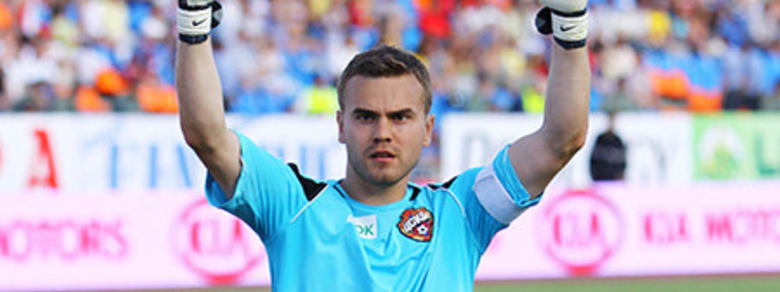 Very big igor akinfeev