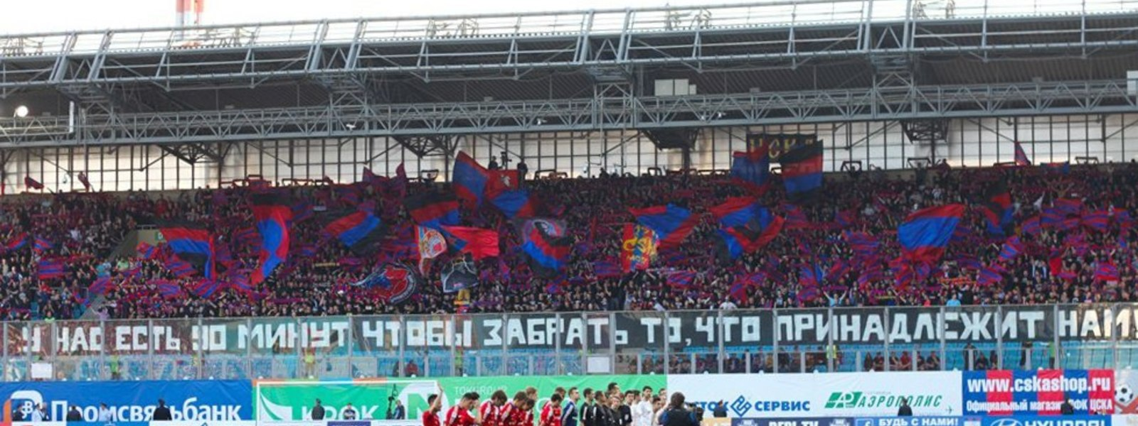 Very big gold cska loko