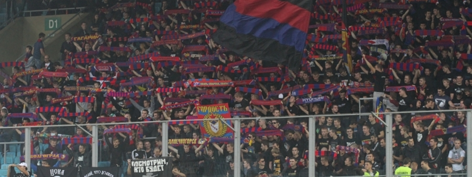 Very big cska amkar 08