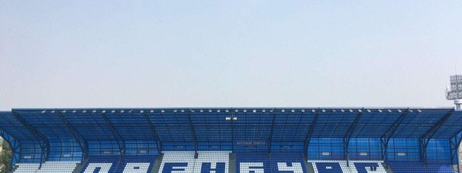 Very big orenburg stadium