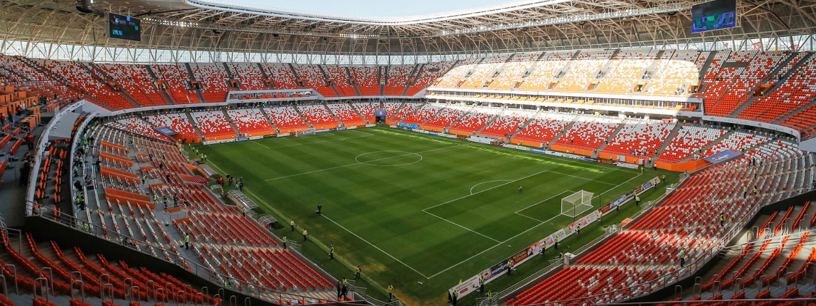 Very big mordovia arena